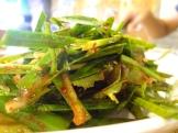 Chinese chive 부추