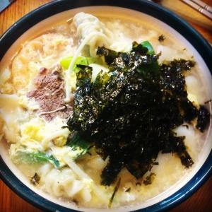 seolnal soup